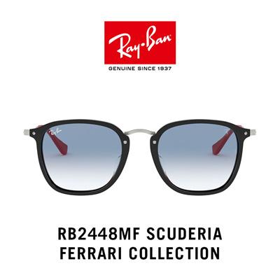 82e456f0f8 Ray-Ban Scuderia Ferrari Collection - RB2448MF F6123F - Sunglasses