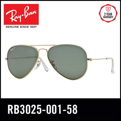 c3f066597ac9 Ray-Ban Sunglasses Aviator Large Metal Polarized- RB3025 001 58 - Popular  size