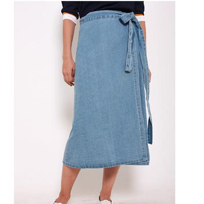 0e30b870a363 Qoo10 - Rayna Denim Wrap Skirt – ll2953 : Women's Clothing