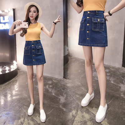 c9997f6c3df Qoo10 - Real denim dress skirt women plus size women s clothes fat mm  Korean v...   Women s Clothing