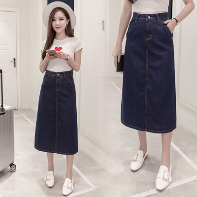9a65ee78fa3 Qoo10 - Real denim skirt is a skirt plus size ladies fat mm spring and  summer ...   Women s Clothing