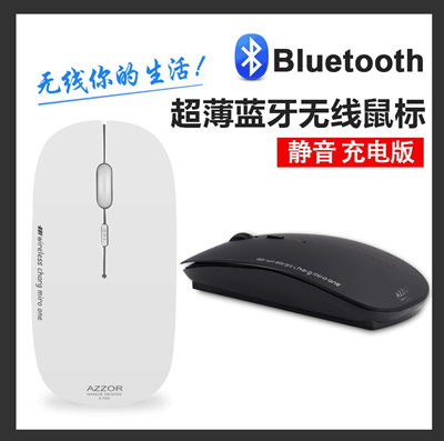 06c3a331e2d Qoo10 - Rechargeable MacBook Apple Bluetooth wireless mouse 4.0 Pro air  Micros... : Computer & Game