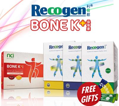 Qoo10 recogen diet wellness recogen and bone k keep your joints mobile and bones healthy fandeluxe Choice Image