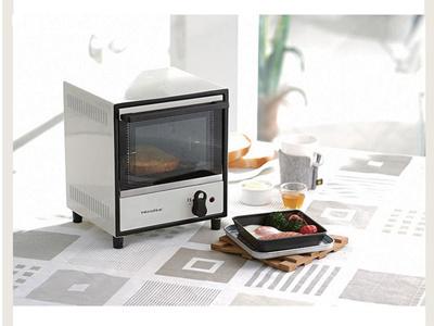 Qoo10 Recolte Solo Oven Small Appliances