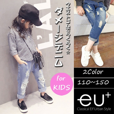 a4f918ec4fb Recommended for fashionable kids ☆ Damage denim pants Parent-child recorder Damage  denim Crash Damage