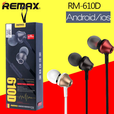 Remax RM-610D In-Ear Colour Flat 3 5MM Headset Earpiece Earphone Black Gold  Red HIFI Music iPhone 5S 6 6S Plus iPad Samsung Note 5 3 4 S6 Edge Xiaomi
