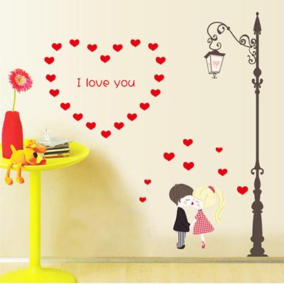 88 Gambar Wallpaper Cinta Romantis Paling Keren