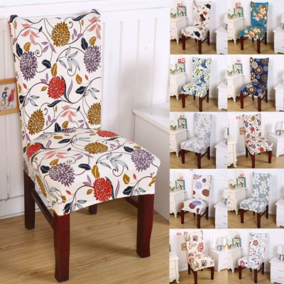 Removable Elastic Stretch Slipcovers Short Dining Room Chair Seat Cover  Décor(Back Height  45 1bddd41c5