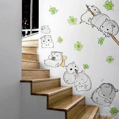 Qoo10 - Removable kindergarten classroom cartoon wall sticker ...