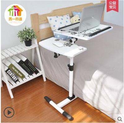 qoo10 removable simple movements laptop desk bed desk landmark with a mobile furniture deco. Black Bedroom Furniture Sets. Home Design Ideas