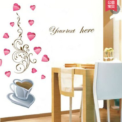 Removable Wall Stickers Wallpaper Paste Sweet Coffee