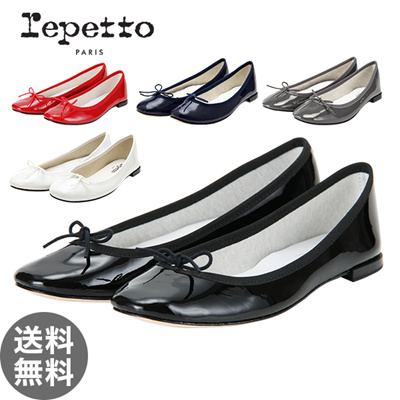 Repetto Shoes Price Philippines