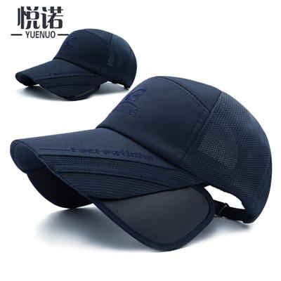 03b3fbfa714 Qoo10 - Retractable canopy visor breathable mesh men s Baseball Cap summer  sun...   Fashion Accessor.