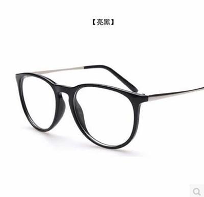 Qoo10 - Retro Eyeglasses Framed Glasses Myopia Eye Frames Frame Full ...
