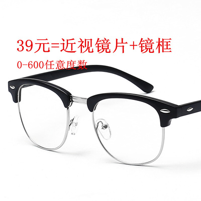 Qoo10 - Retro Half-frame glasses women finished with a degree large ...