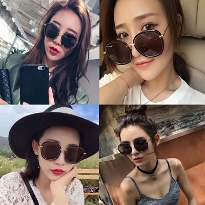 29a3eb5b0e Qoo10 - Retro Polarized Sunglasses sunglasses female boomers 2016 Korea  actres...   Fashion Accessor.