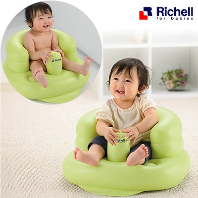 qoo10 soft baby chair baby maternity. Black Bedroom Furniture Sets. Home Design Ideas