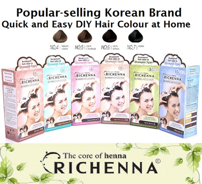 Qoo10 Richenna Ez Speedy Hair Care