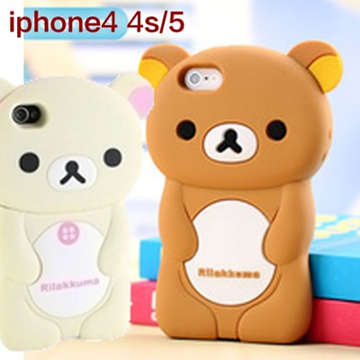 purchase cheap eccd5 cc69d Qoo10 - 【Rilakkuma iPhone 5 6 7 Case】 Rilakkuma iPhone 7 Case ...