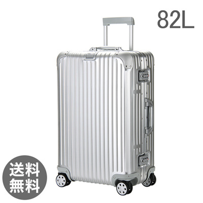 qoo10 rimowa rimowa topaz 93273 suitcase topas multiwheel four wheel bag wallet. Black Bedroom Furniture Sets. Home Design Ideas