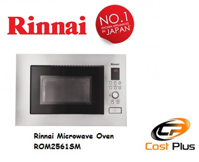 Qoo10 Rinnai 25l Built In Microwave Oven Rom2561sm