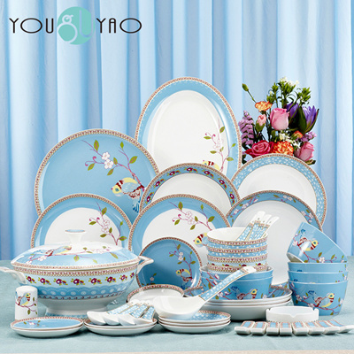 Robin 28 6 human bone China Dinnerware set of simple dishes Chinese home dishes of European  sc 1 st  Qoo10 & Qoo10 - Robin 28 6 human bone China Dinnerware set of simple dishes ...