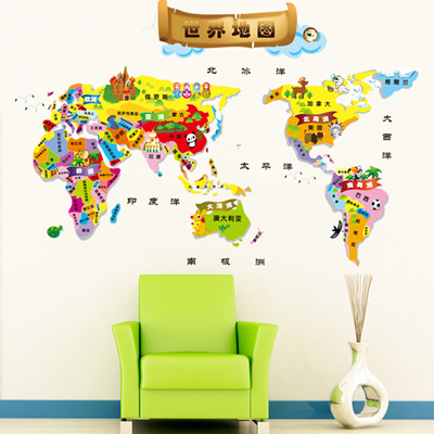 Qoo10 room children s cartoon world map wall stickers nursery room children s cartoon world map wall stickers nursery background walls painters accessories wall s gumiabroncs Images