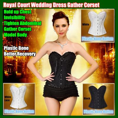 64c1192d6cd ... royal wedding dress corset beauty care body shaping abdomen waist  trainer slimming belt shapewear ...