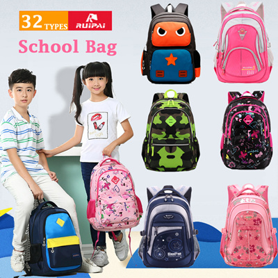 e526d3b67df Qoo10 - SCHOOL bag   Kids Fashion