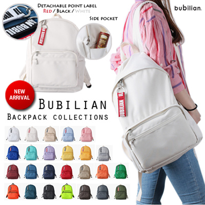 ☆Running Man Backpack☆ Bubilian BTBB Casual Student Canvas Backpack   23  Colours   Keyring c56ad72ce32a