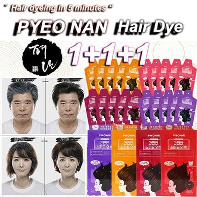 SAEROM COSMETICS1+1+1[PYEO NAN] Hair dyeing in 5 minutes / Shampoo /  Conditiner / Hair essence