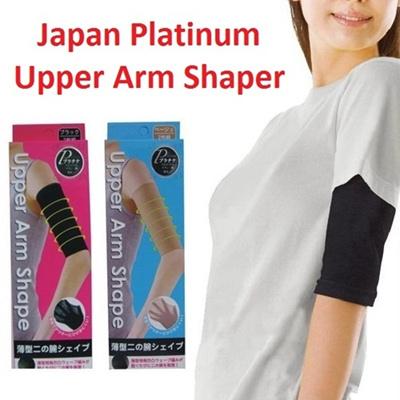 Qoo10 - SALES !!! Japan Platinum Upper Arm Shaper For Slimming Arm ...