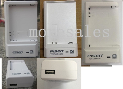 Samsung Galaxy Note2 N7100 Note3 N9000 S4 i9500 battery charger