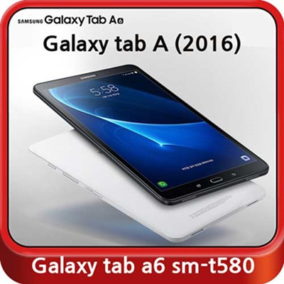 qoo10 samsung galaxy tab a6 10 1 32gb 2016 sm t580 display siz mobile devices. Black Bedroom Furniture Sets. Home Design Ideas