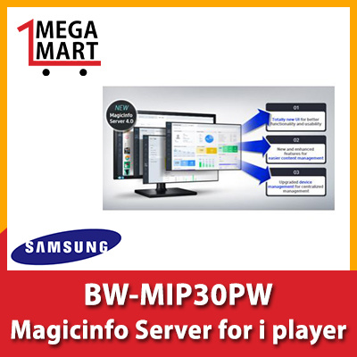 Qoo10 - [Samsung] Magicinfo Server for i/s player BW-MIP30PW