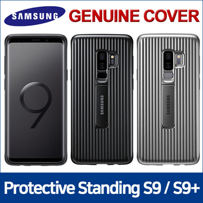 the best attitude 5f1b5 6ed0f SAMSUNG[SAMSUNG] PROTECTIVE STANDING COVER ★ Galaxy S9 / S9 Plus Genuine  Case ★ Military Grade Protection