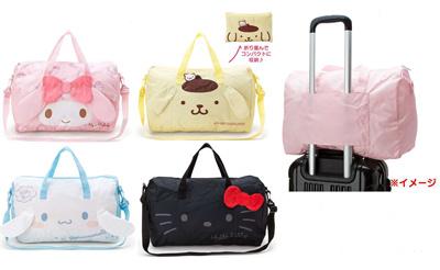 427f7145ea Qoo10 - SANRIO FOLDABLE TRAVEL BAG BIG THICK SLING HELLO KITTY  MY ...