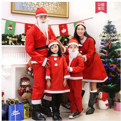 e9276133e01f Santa Claus Costume Adult Set Christmas Dress Set Boys and Girls Children  Christmas Costumes Christm