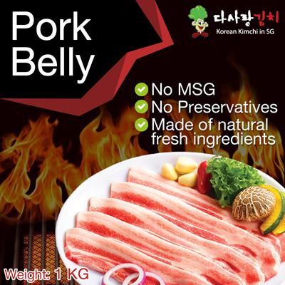 [Sarang] Pork Belly!!! Authentic Korean Taste!!! Supplier of famous 5 Star  Hotel and Korean Chain