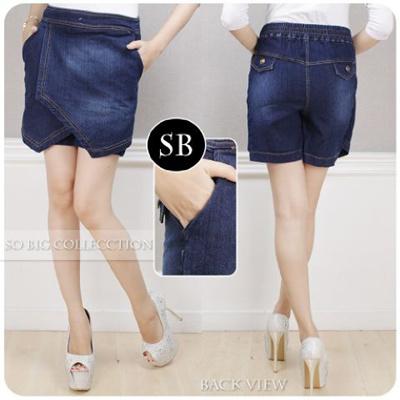 SB Collection Celana Pendek Prilly Hotpants Rok Midi Jeans Casual Jumbo Wanita