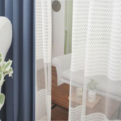 Qoo10 - Lace Window Curtain : Furniture & Deco