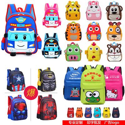 283a22997c02 School Backpacks Kid Backpacks School Bag Cartoon Bag Cartoon School Bag