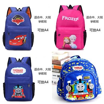 a06fee05a5ab Qoo10 - School Backpacks Kid Backpacks School Bag Cartoon Bag Cartoon School  B...   Kids Fashion