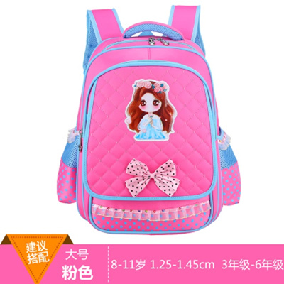 Qoo10 - School bag girl 12 years old lovely princess cartoon children bag  male...   Kids Fashion 41f07e2ccd241