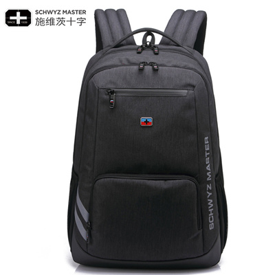 116e4e0505 Qoo10 - Schwyz cross shoulder bag men s backpacks Korean woman student  leisure...   Men s Bags   Sho.
