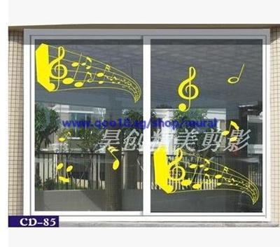 Qoo10 Scrub Stickers Window Sticker Art Deco Sticker Glass Door