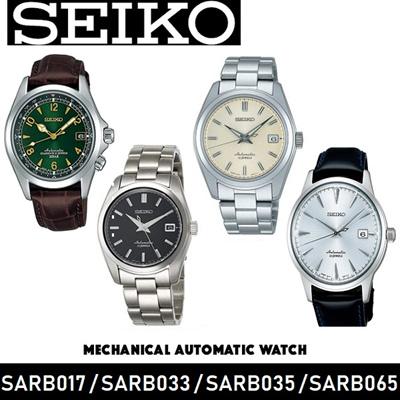 sports shoes f94aa 276e5 SeikoSeiko SARB017 / SARB033 / SARB035 / SARB065 Mechanical Automatic Watch  MADE IN JAPAN / Free Shipping
