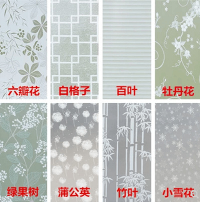 Self-adhesive frosted glass film bathroom sliding door window sticker light