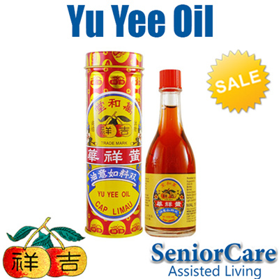 SeniorCareYu Yee Oil Ru Yi You For Hangover Menstrual Cramps Stomach Flu  Nausea Motion Sickness Giddiness
