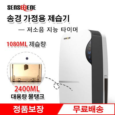 Dehumidifier Home Mute Air Dehumidifier Bedroom Dehumidifier / Basement  Dryer